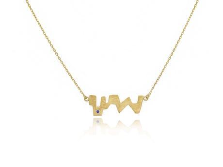 Panjshir Necklace